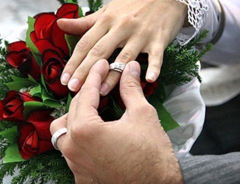 دوران نامزدی در زندگی مشترک